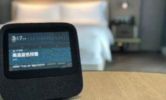 InterContinental Hotel_AI