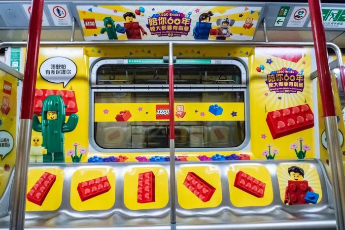 LEGO_MTR_029