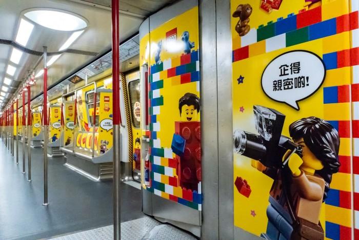LEGO_MTR_104
