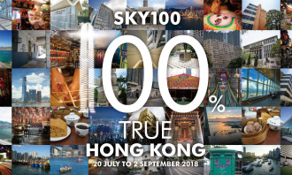 SKY100 100% True Hong Kong