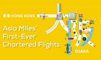 Asia Miles Chartered Flight to Osaka