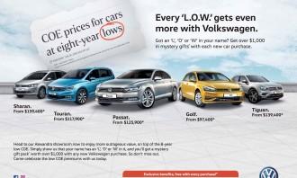 Volkswagen LOW