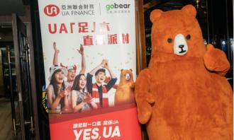 gobear_UA Finance_ world cup4